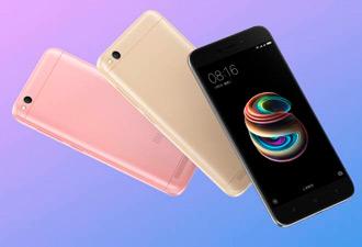 Xiaomi Redmi 5A запущен: все, что вам нужно знать о новом устройстве Xiaomi